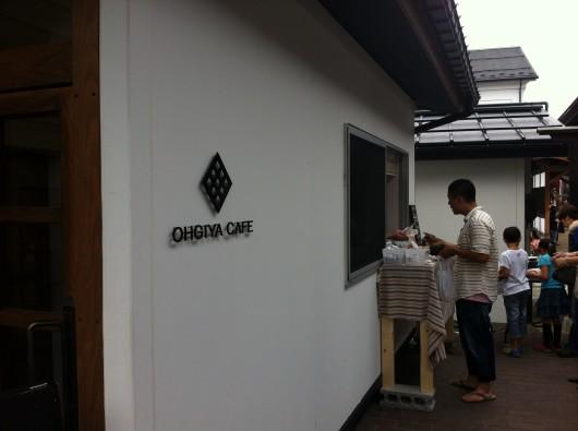 OHGIYA CAFE (オーギヤカフェ)の外観