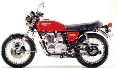 シャーロック 岩田剛典 バイク 車種 ヨンフォア ヘルメット BELL 人気