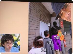 画像 滝藤賢一 嫁 元無名塾 出身女優 栄養士 4人 子供 母