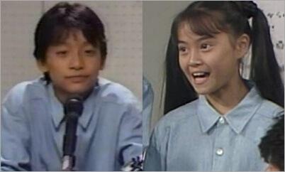 12歳の香取慎吾と観月ありさ