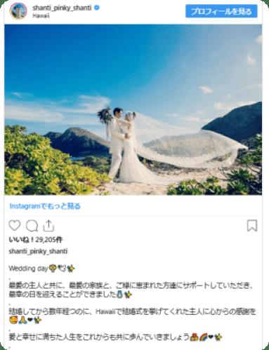 窪塚洋介 ピンキー 結婚式