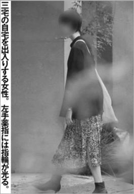比留川游とされる女性の写真