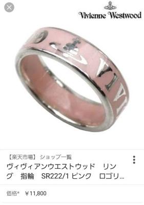 大和田南那 永瀬廉 匂わせ 指輪