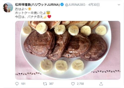 松井珠理奈 激太り