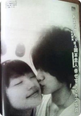 岡本圭人 有村架純 フライデー キス写真