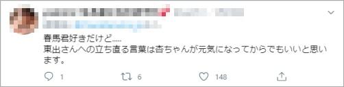 三浦春馬 自殺