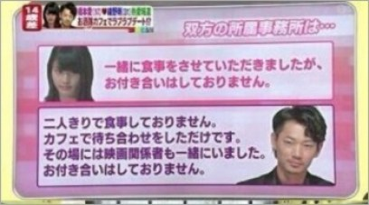 綾野剛彼女 橋本愛5