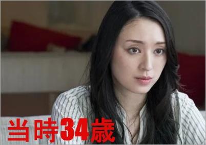 栗山34歳 チワワちゃん