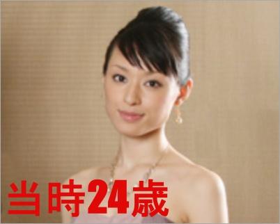 栗山24歳 ハゲタカ