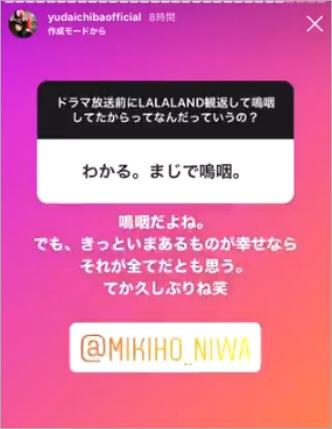 千葉雄大 インスタストーリー 歌 映画