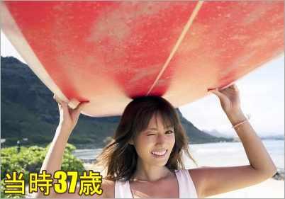 深田恭子 顔の変化 サーフィン