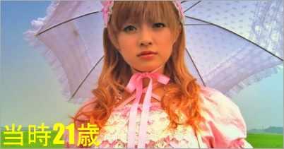 深田恭子 顔の変化 下妻物語