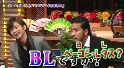 長瀬智也 天然エピソード BL