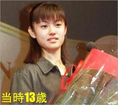 深田恭子 顔の変化 ホリプロスカウトキャラバン