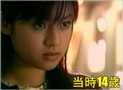 深田恭子 顔の変化 ファイブ