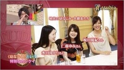 内田篤人 嫁11