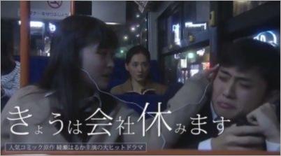 岩田絵里奈アナ13