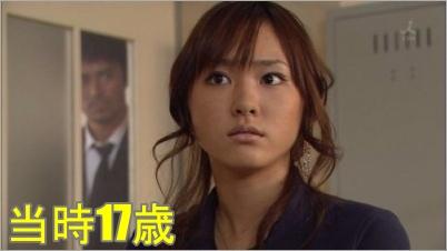 新垣結衣 顔の変化 ドラゴン桜