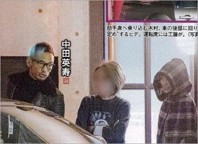 柴咲コウ 歴代彼氏 中田英寿 木村拓哉 新年会