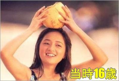 浜崎あゆみ 顔の変化 モデル時代