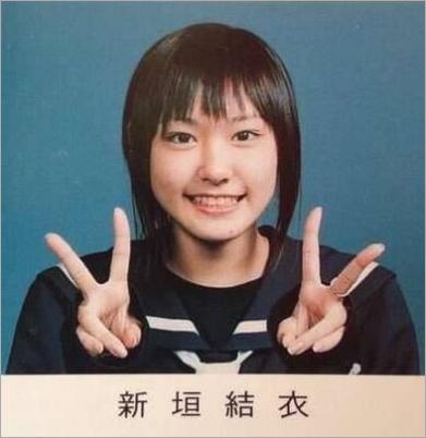 新垣結衣 顔の変化 中学生