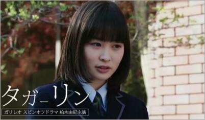 岩田絵里奈アナ10
