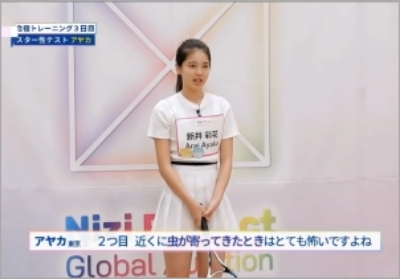 NiziU アヤカ テニス講座 8