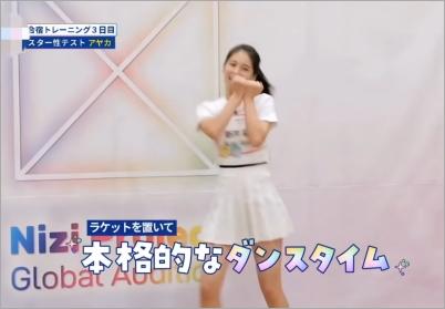NiziU アヤカ テニス講座 28
