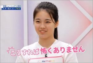 NiziU アヤカ テニス講座 13