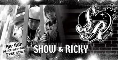 SHOW&RICKY 平野紫耀 弟 莉久