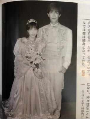 ガクトの結婚写真とされるもの