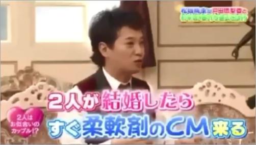 中居正広が松坂桃李と戸田恵梨香の結婚を予知
