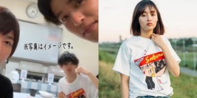 藤原さくらTシャツ2