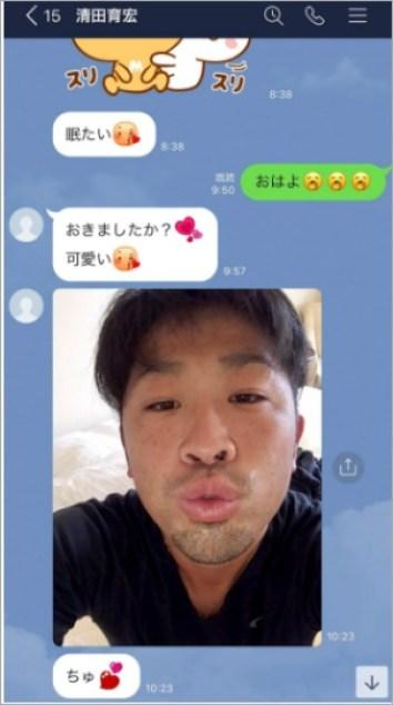 清田育宏のLINE内容