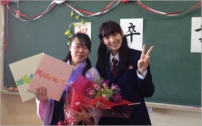 飯豊中学卒業2