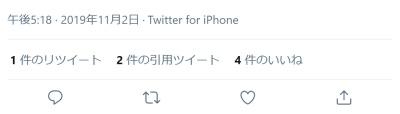 高橋アイテープ4