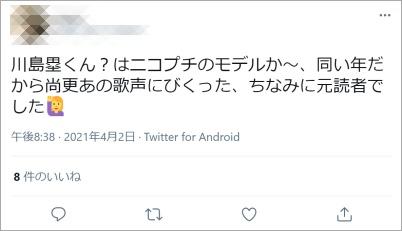 川島塁評判2