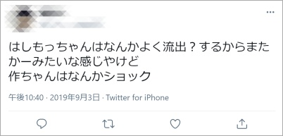 作間ファン2