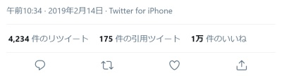 水原希子twitter3