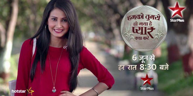 Star Plus New Serial
