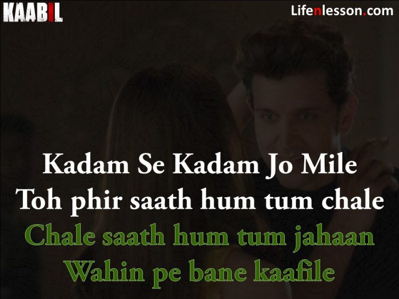 Kaabil Dialogues and Quotes