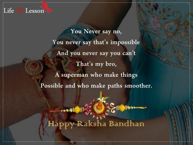 Here are 9 Best Raksha Bandhan Quotes and Shayari to share ...