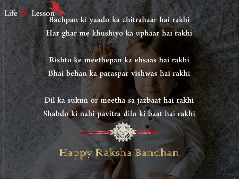 Raakhi Quotes and Shayari
