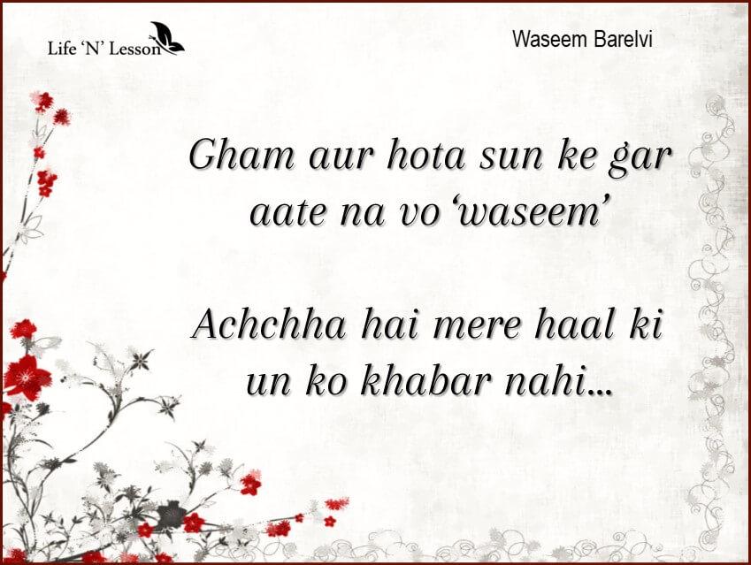 17 Heartful Waseem Barelvi Shayaris That Will Speak Straight To Your