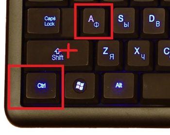 Как выделить текст с помощью клавиатуры: все способы