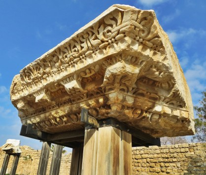 Pillar cap at Caesaria