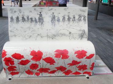 War Horse bench
