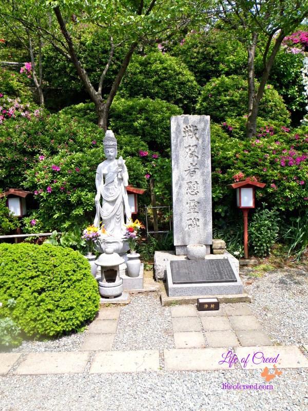 Ofuna Kannon, Goddess of Mercy
