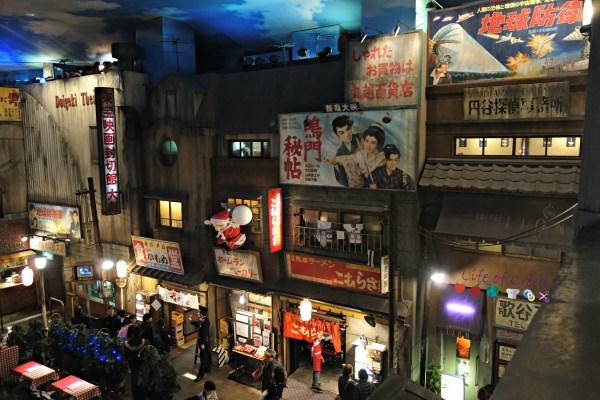 Shin-Yokohama Ramen Museum via @LifeofCreed