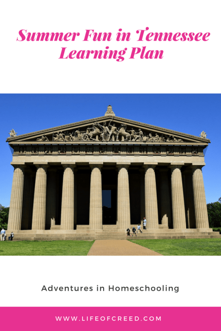 Summer Fun in Tennessee Learning Plan